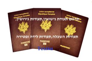תרגום תעודות לאנגלית בתמונה שלושה דרכונים צרפתים בצבע חום