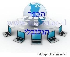 תרגום אנגלית עברית - לאנגלית מעברית לאנגלית
