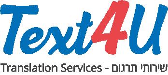 Text4u logo לוגו 1